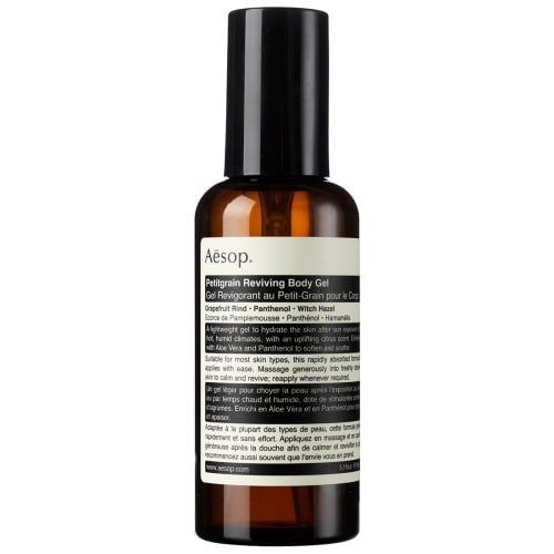 Image of Aesop Petit-Grain Hydrating Body Gel - 150 ml