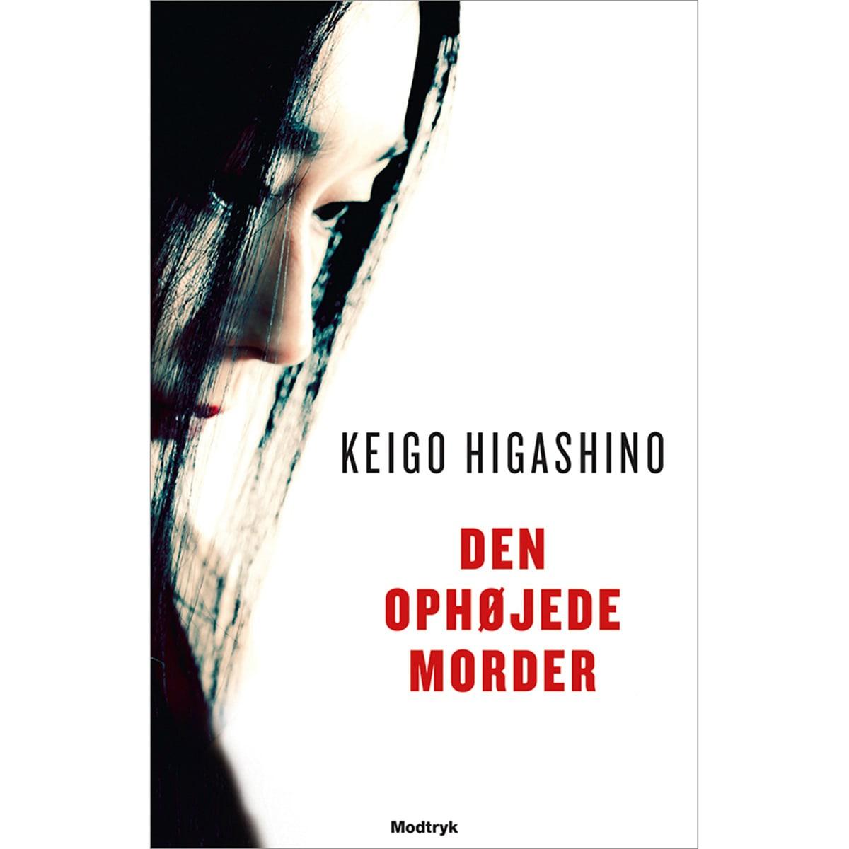 Af Keigo Higashino